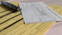 Beware Travellers Cheque Scam