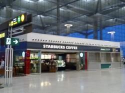 Starbucks Malaga Airport